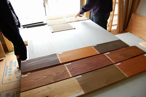 外 壁 と 内 壁 の 色1
